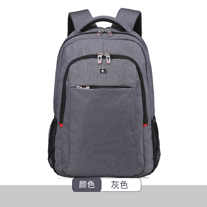 aae47293f2 Premium Swiss Gear Design SCH5004 High School   College Student ...